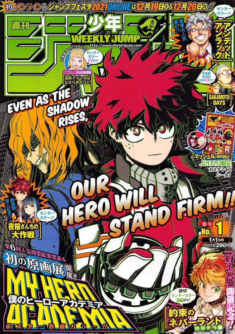 Boku no Hero Academia Chapter 293 Page 1