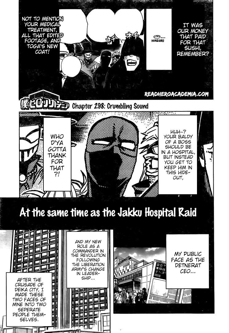 Boku no Hero Academia Chapter 298 Page 1